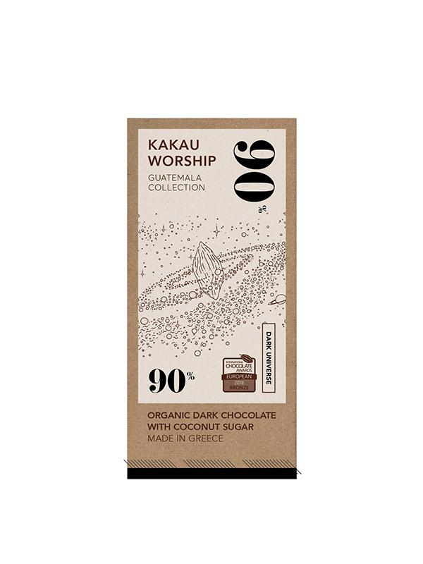 σοκολάτα 90% Organic Guatemala Dark Pure σε χάρτινη συσκευασία