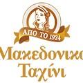 Λογότυπο της εταιρείας Μακεδονικό