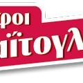 Λογότυπο της εταιρίας Αφοι Χαΐτογλου