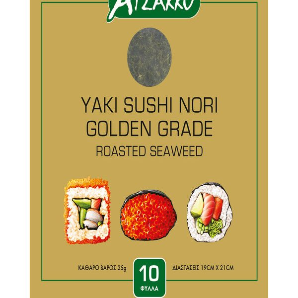 φύκια για σούσι σε συσκευασία