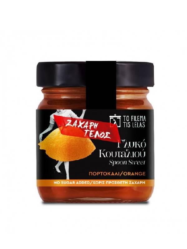 Γλυκό του Κουταλιού Πορτοκάλι χωρίς ζάχαρη σε γυάλινο βάζο