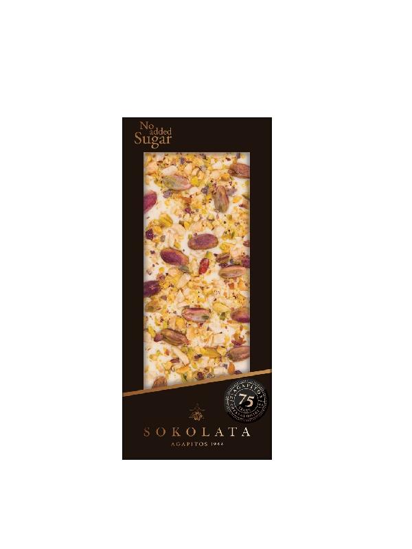 Λευκή Σοκολάτα με Φυστίκια Αιγίνης σε χάρτινη συσκευασία