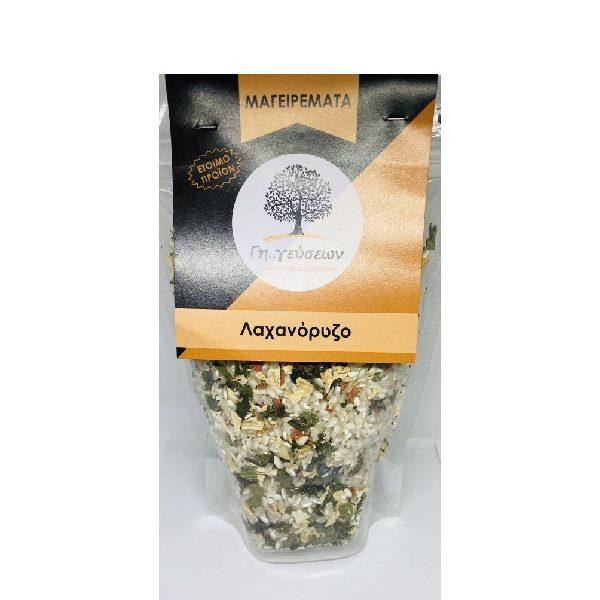 λαχανόρυζο σε διάφανη συσκευασία