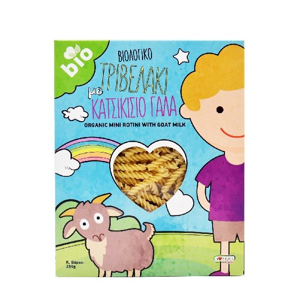 τριβελάκι για παιδιά σε χάρτινη, πολύχρωμη συσκευασία