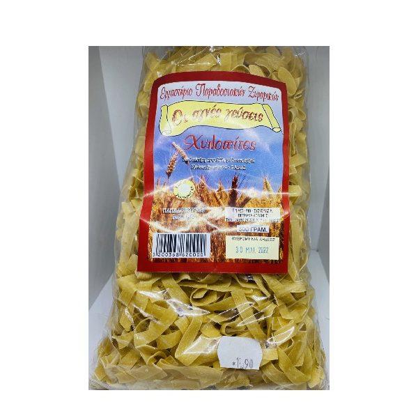 Χυλοπίτες Κοζάνης 500gr
