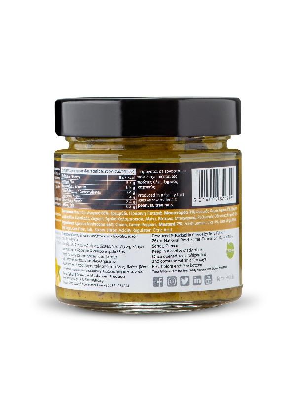 σαγανάκι μανιτάρι μουστάρδα λεμόνι πίσω όψη