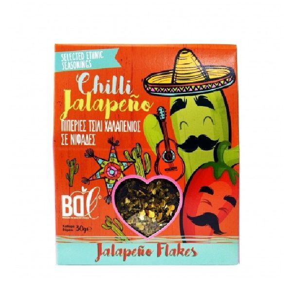 πιπερίτσες chilli jalapeno σε χάρτινη συσκευασία