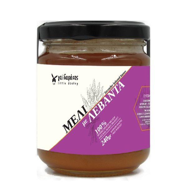 μέλι με λεβάντα σε βάζο
