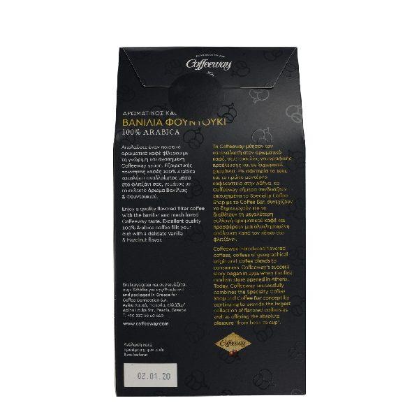 καφές φίλτρου βανίλια φουντούκι πίσω όψη της συσκευασίας