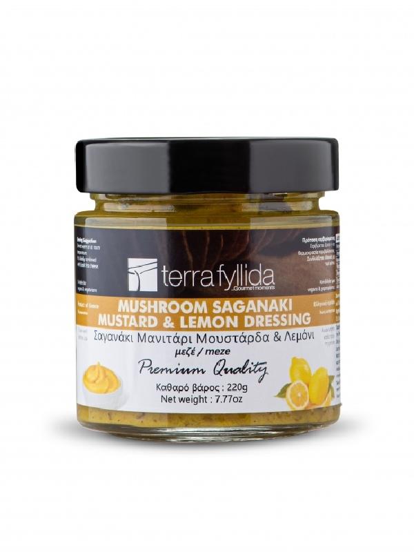 σαγανάκι μανιτάρι μουστάρδα λεμόνι σε βάζο