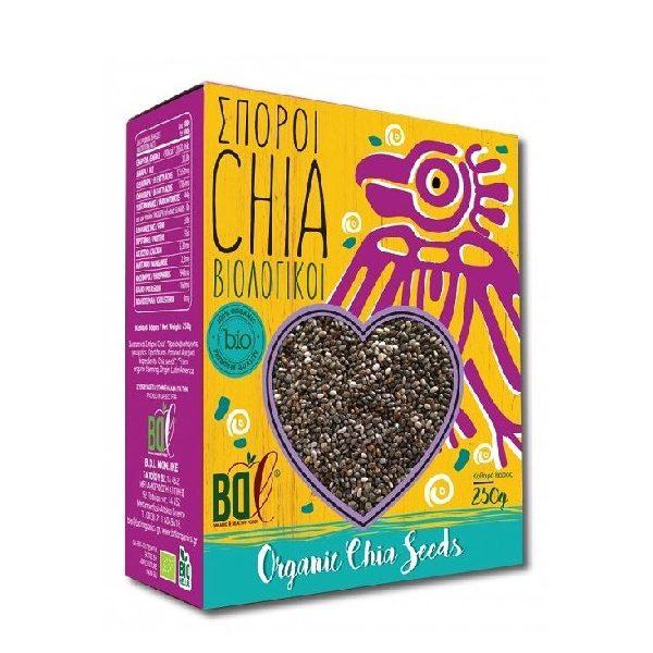 Βιολογικοί σπόροι chia σε χάρτινη χρωματιστή συσκευασία