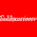 dallis logo