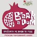 Break a Pom logo