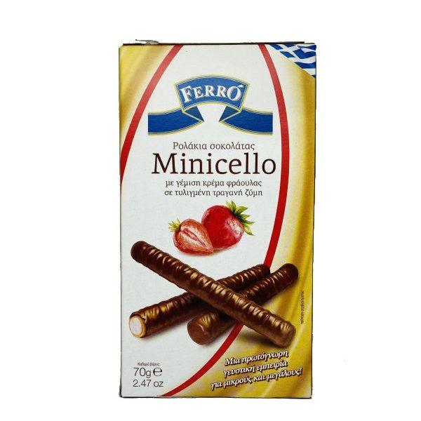 πουράκια σοκολάτας με φράουλα σε χάρτινο κουτί