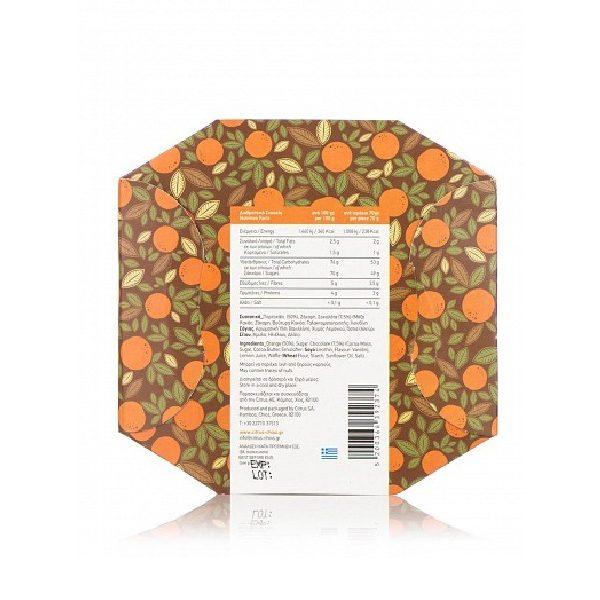 παραδοσιακή πίτα πορτοκάλι και σοκολάτα πίσω όψη συσκευασίας