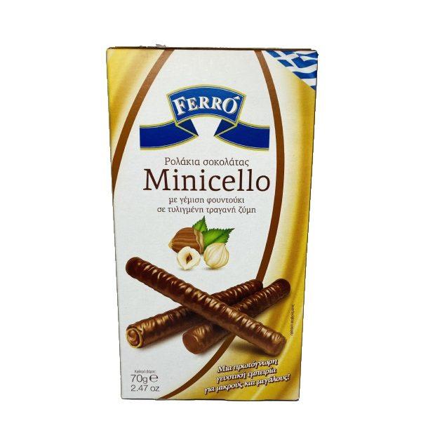 πουράκια σοκολάτας με φουντούκι σε χάρτινη συσκευασία