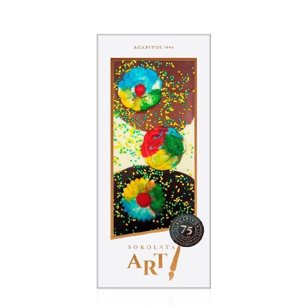 ανοιξιάτικη σοκολάτα με σχέδια λουλούδια αγαπητός