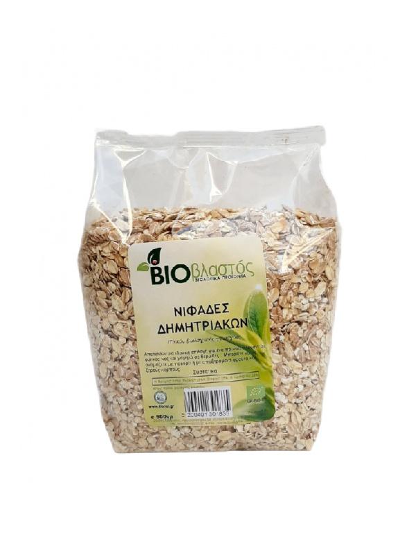Βιολογικά Δημητριακά Νιφάδες σε διάφανη συσκευασία
